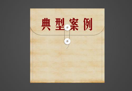 档案袋印刷 ()