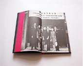炫彩印刷画册展示首页1 ()