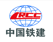 炫彩印刷合作伙伴中铁 ()