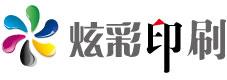 炫彩印刷官方网站